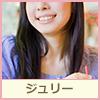 脂肪吸引ブログ体験記☆☆☆